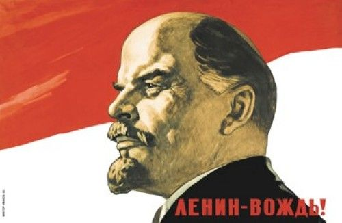 Postcard: Lenin is Tribal chief!