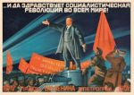 Postcard: Long live to the socialist revolution all over the world!