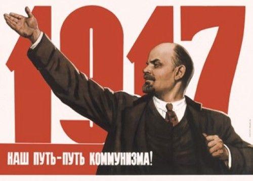 Postcard: Our way is way of communism!