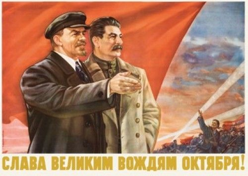 Postcard: Glory to the great leaders of the October Revolution!