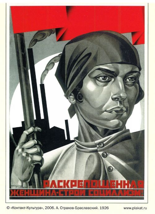 Liberated woman - build up socialism!