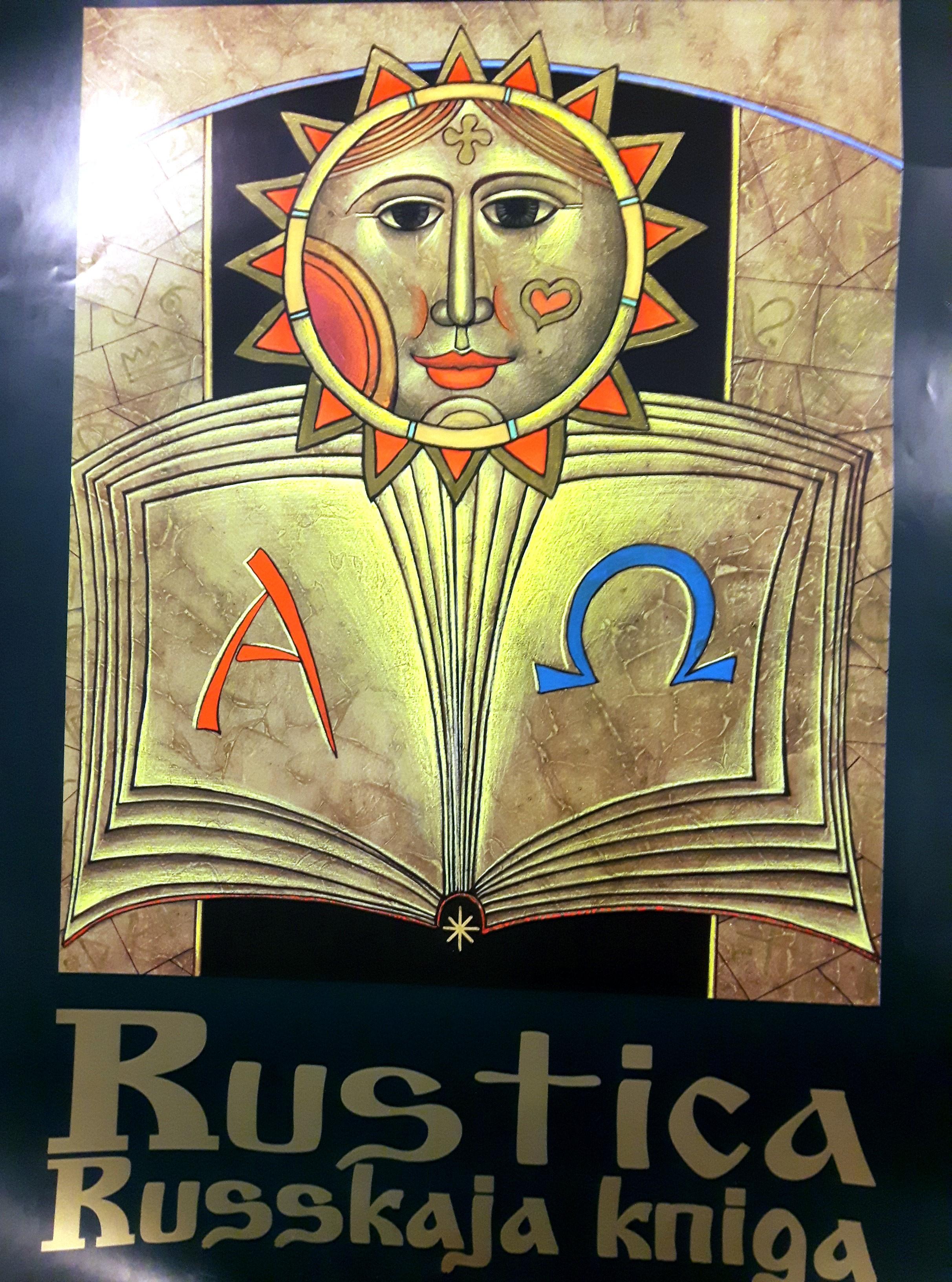 Poster Ruslania