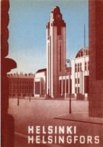Открытка Helsinki Central Railway Station