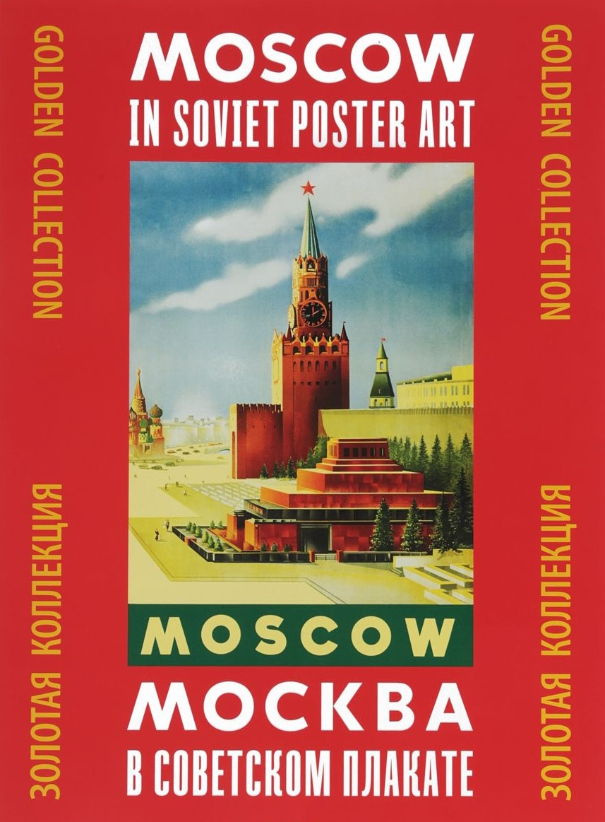 Moscow in the Soviet poster. Golden Collection