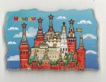 "Magnet ""Moscow"""