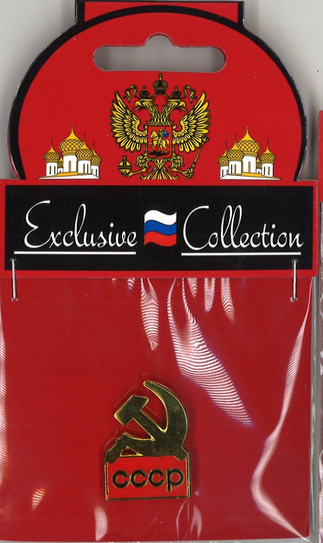 "Badge ""USSR"" CCCP"