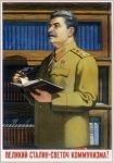 Postcard: Great Stalin - the light of the communism!