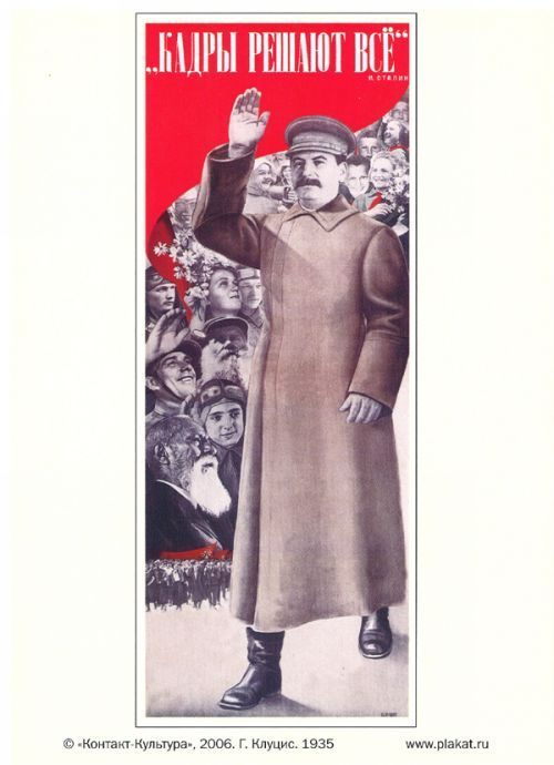 "Postcard: ""Staff determine everything"". I.V. Stalin"