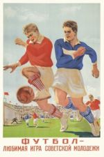 Poster: Football is the favorite game of the Soviet youth