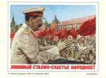 Postikortti: Rakastamamme johtaja Stalin, kansan onni!