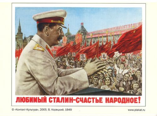 Postcard: Dear Stalin - happiness to the people!