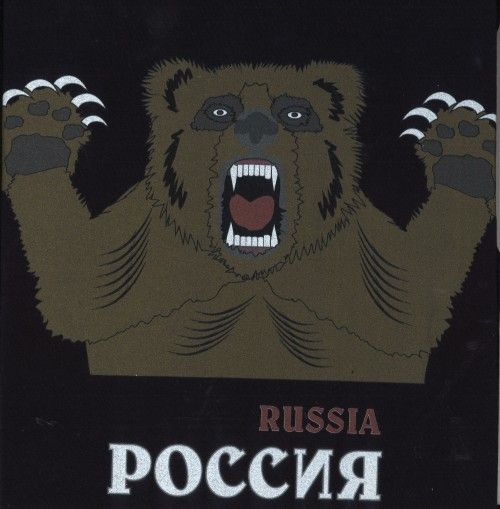 Футболка /T-shirt Россия  (черный)