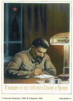 Postikortti: Stalin Kremlissä huolehtii meistä kaikista