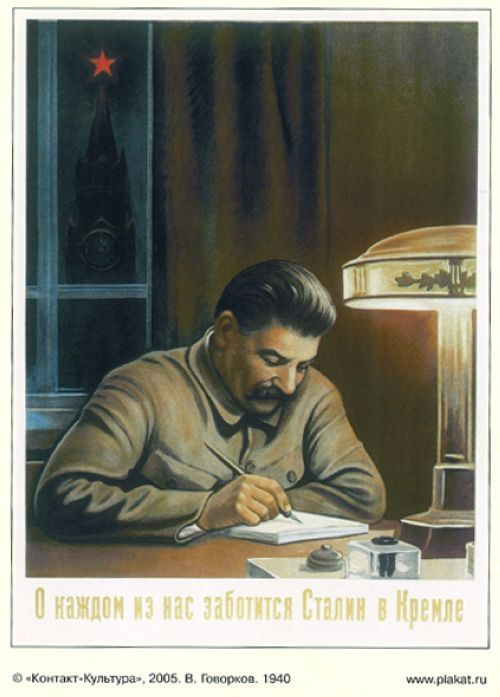 """Postcard """"Stalin is thinking about us all in Kremlin"""""""
