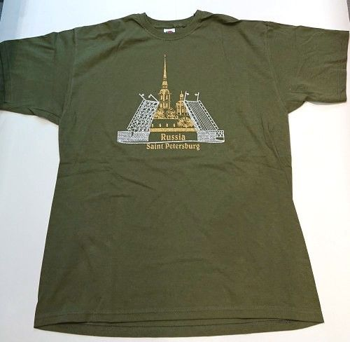 T-shirt Russia Saint Petersburg (khaki)