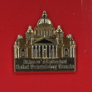 Значок - St. Isaac's Cathedral Saint Petersburs Russia