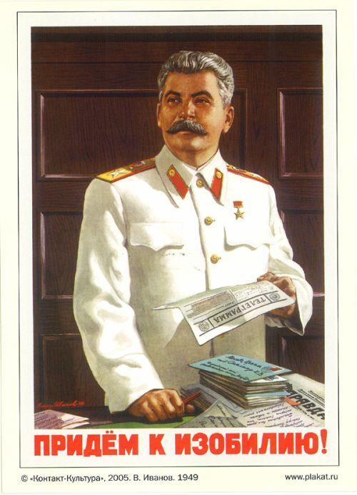Postcard: Soon we will have abundance (Stalin).