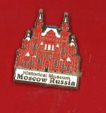 Pin - Historical Museum Moscow Russia