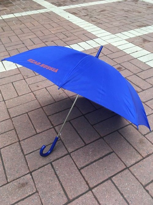 Umbrella cane blue Read Russia
