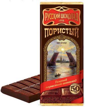 """Dark Chocolate """"Aerated Dark"""" 90g 50% cocoa"""
