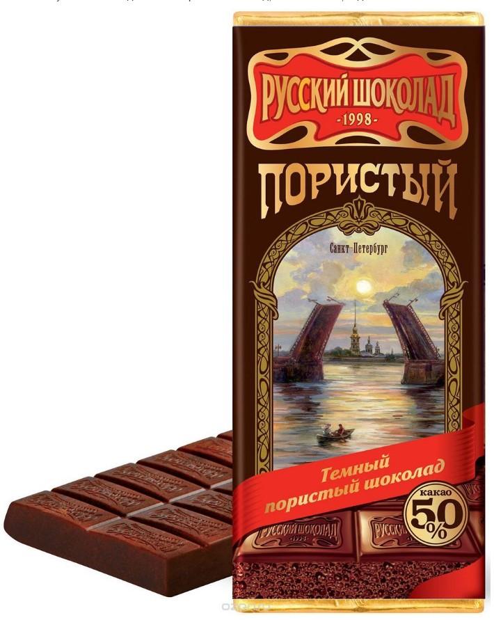 Темный пористый шоколад, 90 г