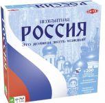 Настольная игра Необъятная Россия