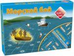 Board game Battleship in Russian
