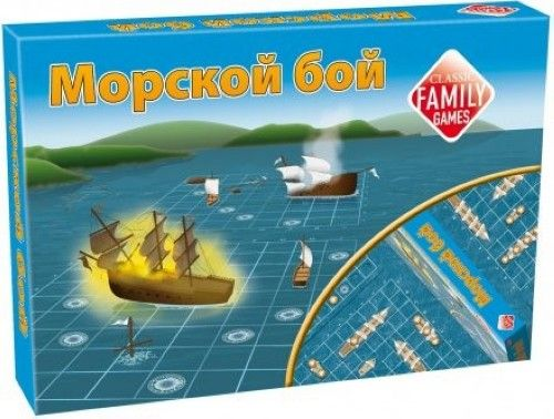 Board game Battleship in Russian