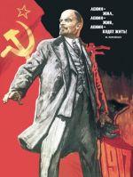 Juliste: Lenin — zhil, Lenin — zhiv, Lenin — budet zhit! Vl. Majakovskij