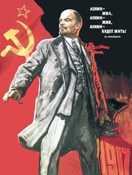 Poster: Lenin lived, Lenin lives, Lenin will live! Vl. Mayakovsky