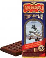 Dark porous chocolate, 90 g 70% cocoa