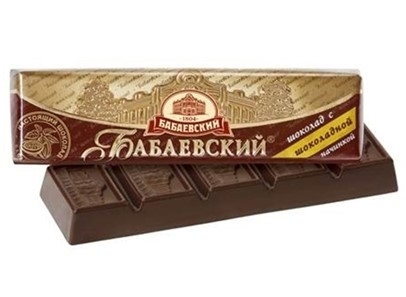 "Candy bar ""Babaevsky"" with chocolate filling"