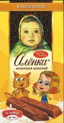 Alenka chocolate. Portion bars. 100 g