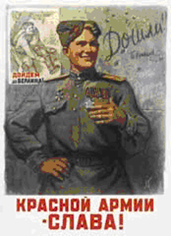 "Poster ""For the greater glory of Red Army!"""