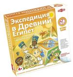 Story Game Egyptian Expedition (in Russian)