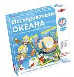 Story Game Ocean Explorer (in Russian)