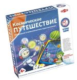 Story Game: Journey into Space (in Russian)