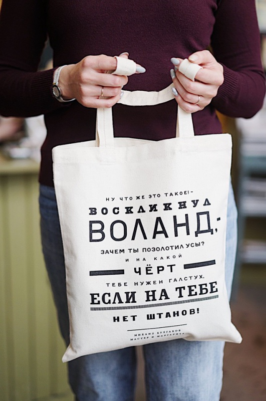 """Tote bag """"What have you done? """""""