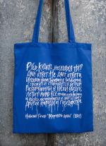 Tote bag Rus, give me an answer. Gogol