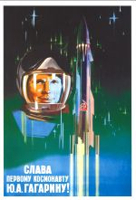 Poster Glory to the first cosmonaut Jury Gagarin!