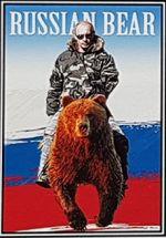 Спички. Russian Bear