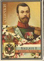 Tulitikut: Nikolai II Kaiser v Russland