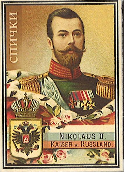 Matches: Nikolai II Kaiser v Russland