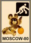 Matches. Olimpijskij mishka/ Olympic bear ...