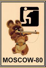 Спички. Олимпийский мишка - Стрельба