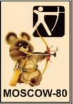 Matches. Olimpijskij mishka/ Olympic bear - Archery