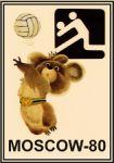 Спички. Олимпийский мишка - Волейбол