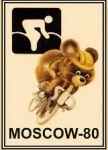 Matches. Olimpijskij mishka/ Olympic bear - Bicycle racing