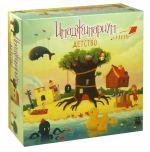 Board game Imadzhinarium Detstvo in russian