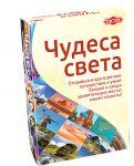 Korttipeli Maailman ihmeet venäjäksi